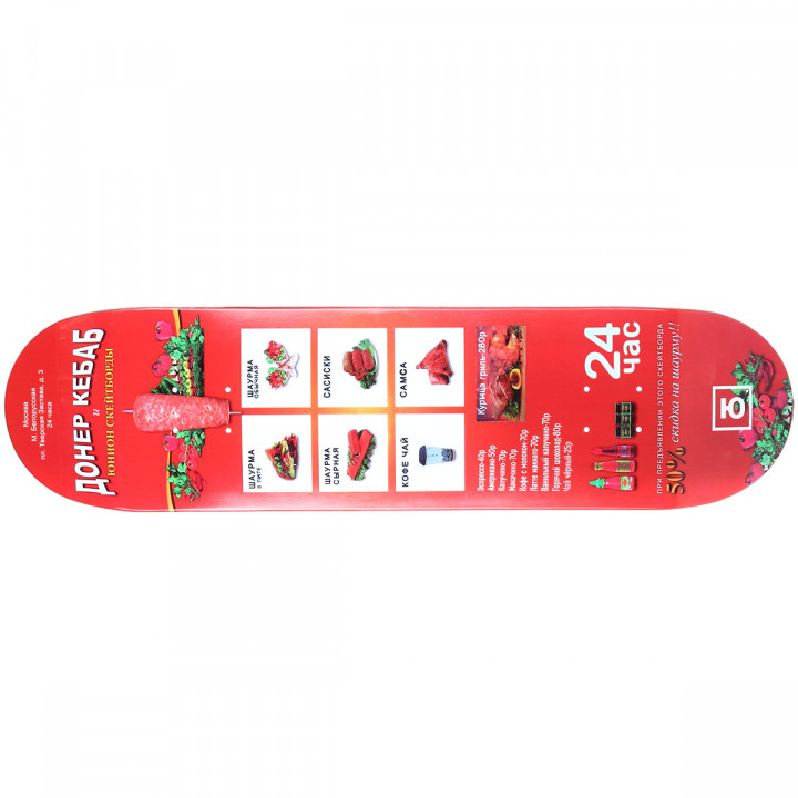 "Дека для скейтборда Юнион Донер (Doner) 32""X8,25"" (81.28 X 20.96 см) medium (+ шкурка)"