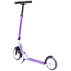 Городской самокат Ridex Marvel 2.0 на больших колёсах 200 мм белый/фиолетовый для подростков и взрослых