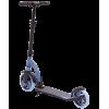 Городской самокат Ridex Pulse на больших колёсах 200 мм синий для подростков и взрослых