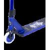Трюковой самокат Xaos Revered 110 мм для подростков