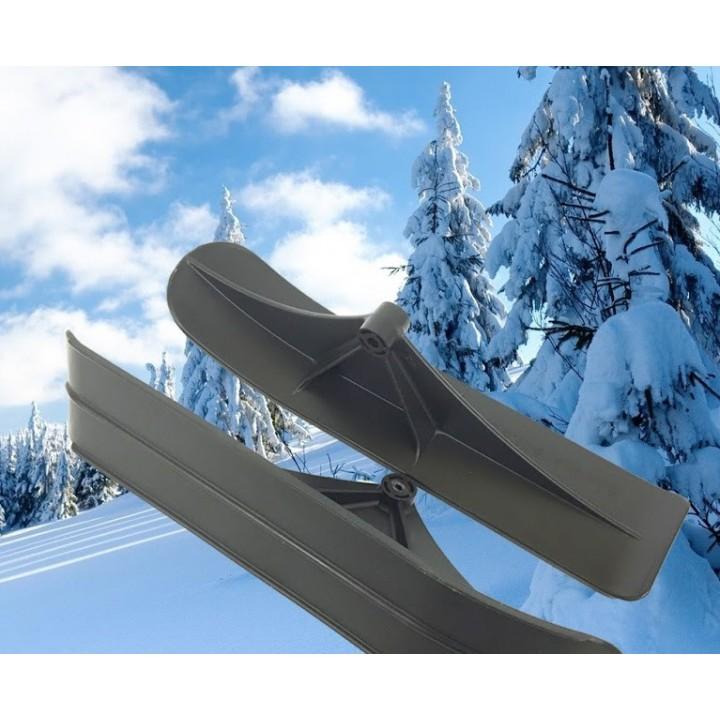 Лыжи для трюкового самоката универсальные Ateox (пара)