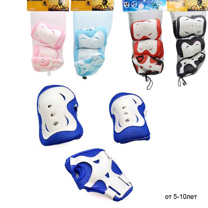 Защита Sports Helmit Pro универсальная (безразмерная) для детей и подростков