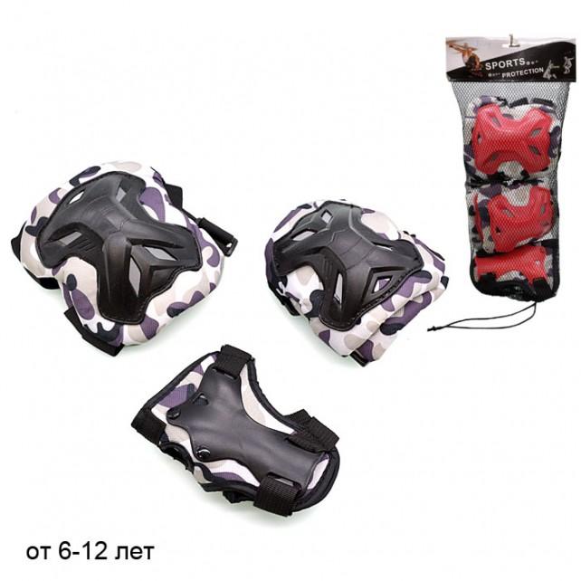 Комплект защиты Sports Helmit Jogger L красный
