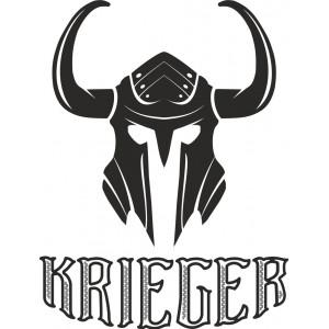 Официальный дилер Krieger - купить недорого в Москве и городах России