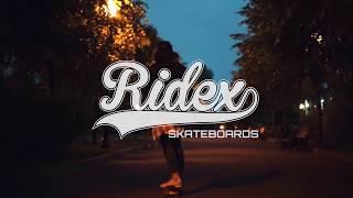 Круизеры Ridex - Barcelona RIDE - MyBoardShop