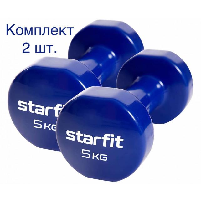Гантель виниловая STARFIT Core DB-101 5 кг, темно-синий (пара)
