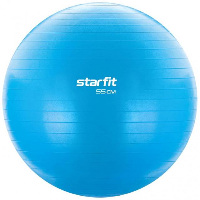 Фитбол STARFIT Core GB-104 55 см, 900 гр, антивзрыв, синий