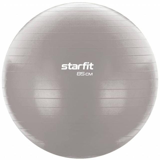Фитбол STARFIT Core GB-104 85 см, 1500 гр, антивзрыв, тепло-серый пастель