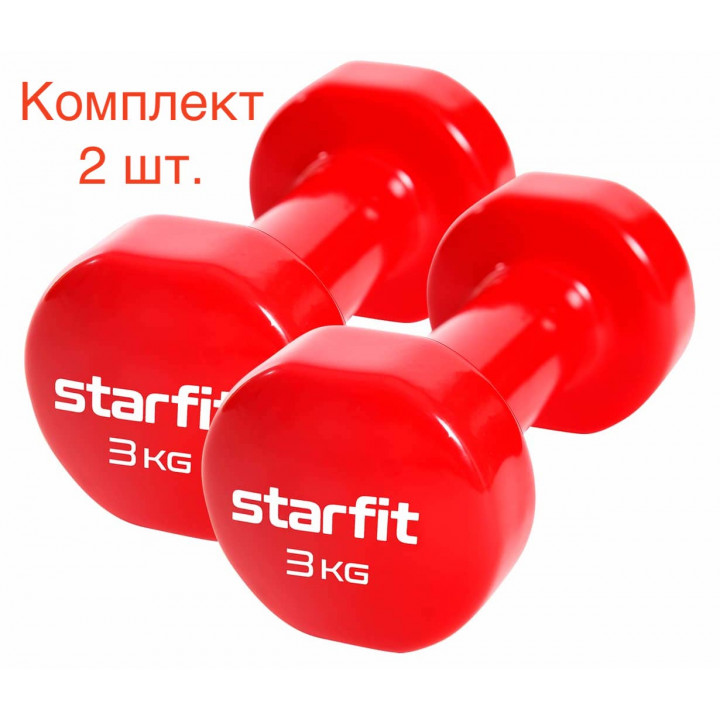 Гантель виниловая STARFIT Core DB-101 3 кг, красный (пара)