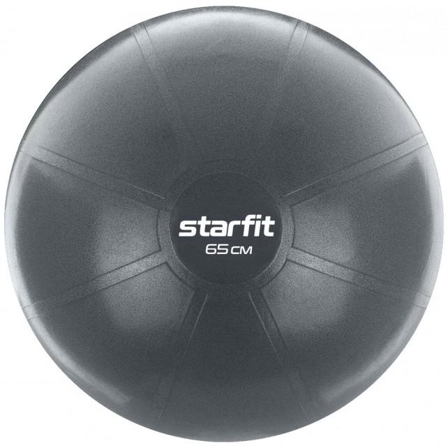 Фитбол высокой плотности STARFIT Pro GB-107 65 см, 1200 гр, антивзрыв, серый