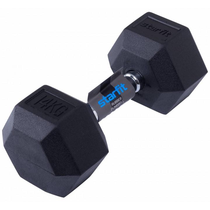 Гантель обрезиненная STARFIT DB-301 14 кг, черная