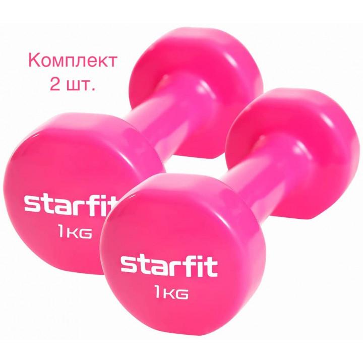 Гантель виниловая STARFIT Core DB-101 1 кг, розовый (пара)