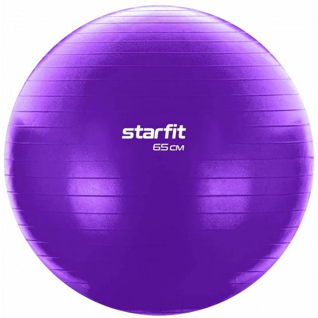Фитбол STARFIT Core GB-104 65 см, 1000 гр, антивзрыв, фиолетовый