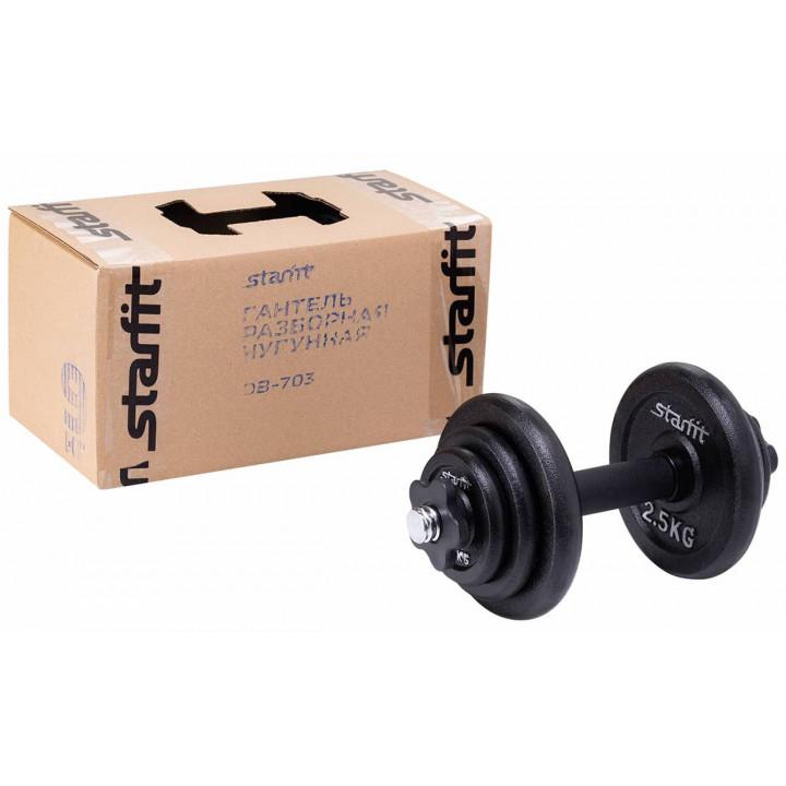 Гантель разборная чугунная в коробке STARFIT DB-713  9 кг