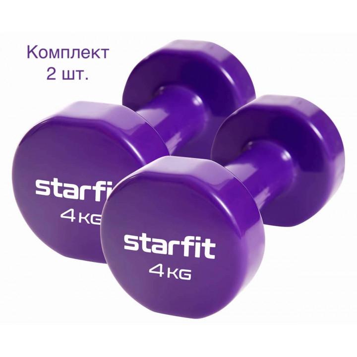Гантель виниловая STARFIT Core DB-101 4 кг, фиолетовый (пара)