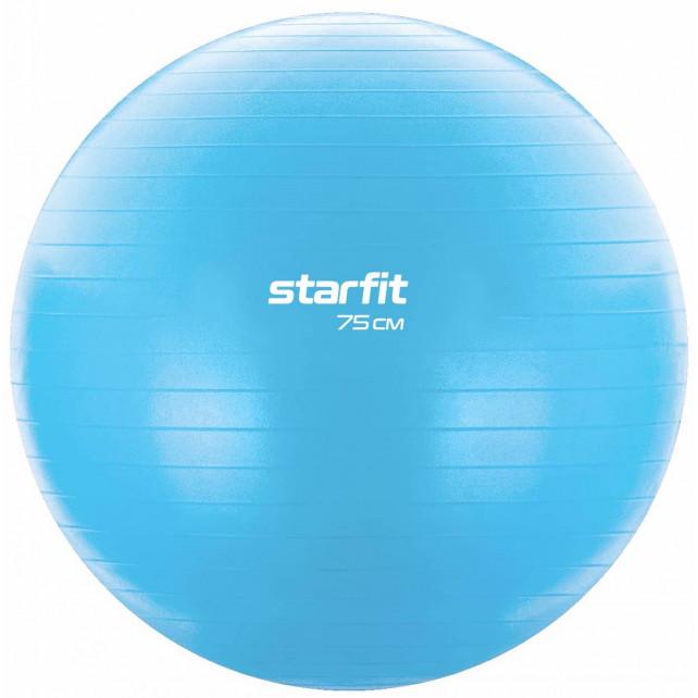 Фитбол STARFIT Core GB-104 75 см, 1200 гр, антивзрыв, синий пастель