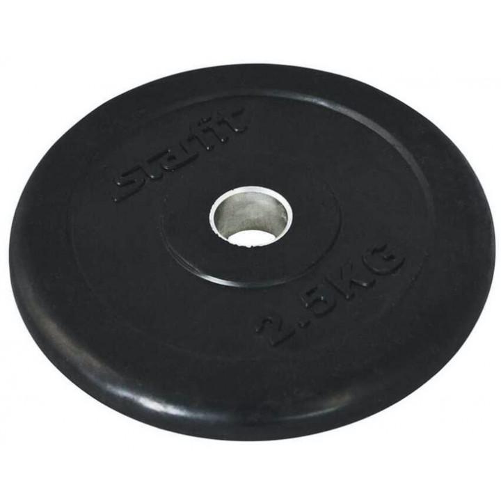 Диск обрезиненный STARFIT BB-202  2,5 кг, d=26 мм, стальная втулка, черный