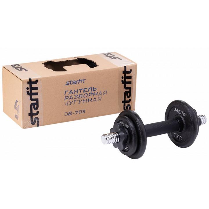 Гантель разборная чугунная в коробке STARFIT DB-713  4 кг