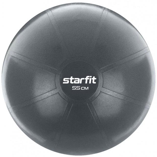 Фитбол высокой плотности STARFIT Pro GB-107 55 см, 1100 гр, антивзрыв, серый