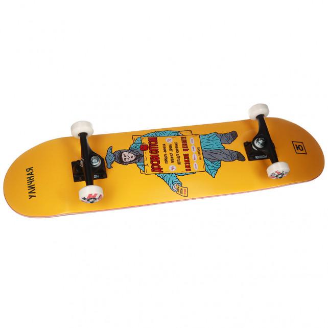 Скейтборд Юнион Advertise 31.785''X8'' (80,74 X 20,32 см)