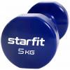 Гантель виниловая STARFIT Core DB-101 5 кг, темно-синий