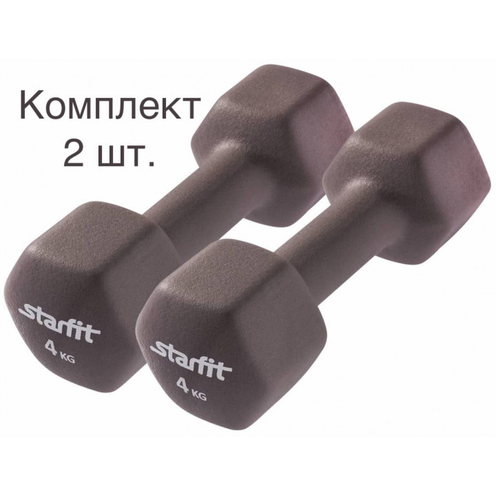 Гантель неопреновая STARFIT DB-201 4 кг, холодный серый (пара)
