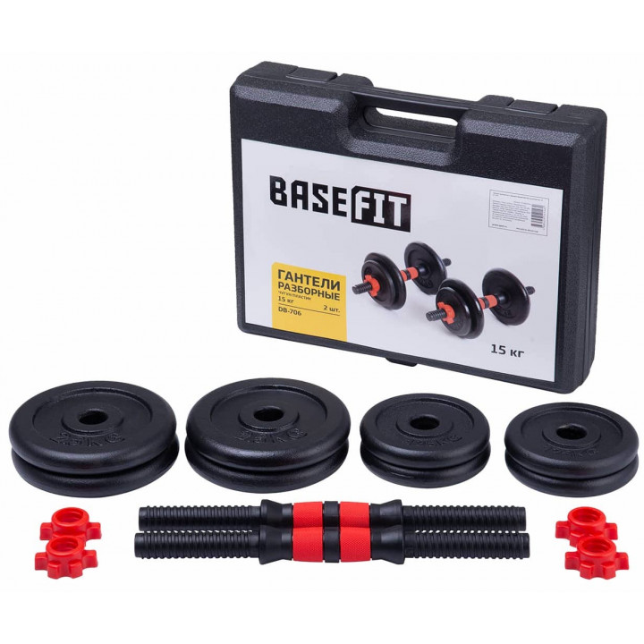 Гантели разборные в чемодане Basefit DB-706 чугун/пластик, 15 кг, 2 шт